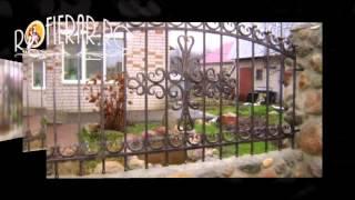 Garduri fier forjat RoFierar Galerie01