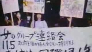 40 - 中ピ連 - 1975