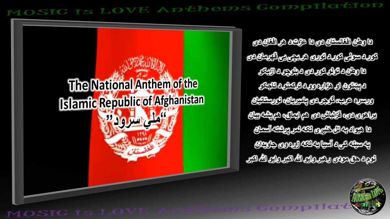 Afghanistan National Anthem