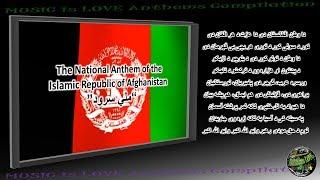 """Video Afghanistan National Anthem """"Milli Surood"""" INSTRUMENTAL with lyrics download MP3, MP4, WEBM, AVI, FLV April 2018"""