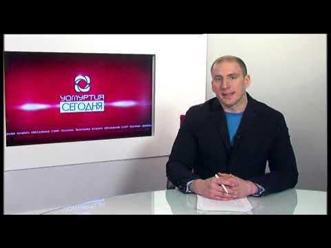 21 01 2020 Новости Спорта