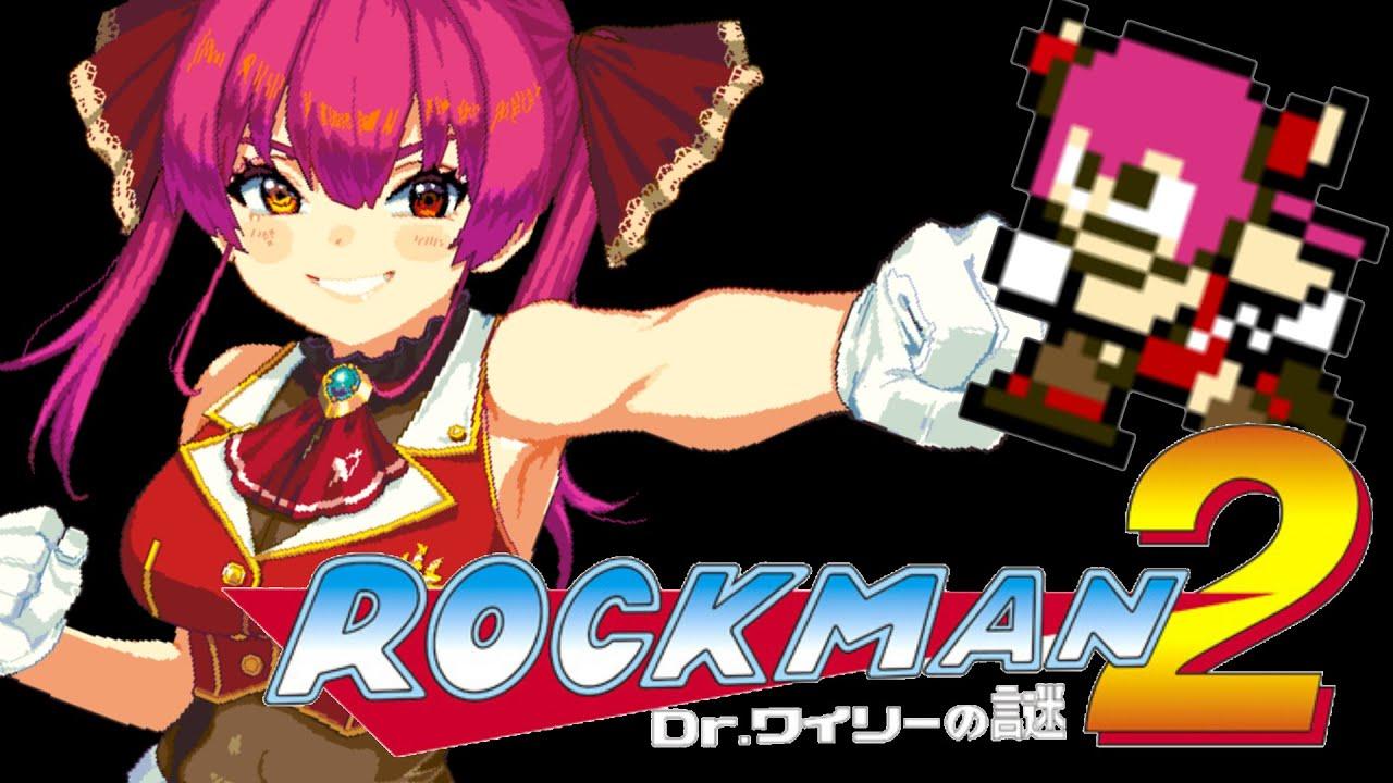 [#Mari Koro Showdown]Rockman 2 Parallel Battle[Marine Houshou Branch]