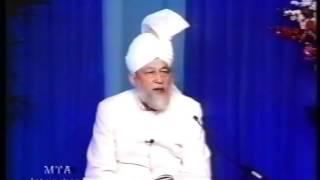 Tarjumatul Quran - Sura' al-Baqarah [The Heifer]: 61 - 75