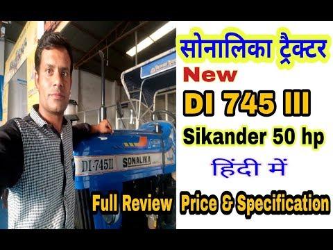 Sonalika DI 745 III HDM Sikander 50 hp Tractor Full Review