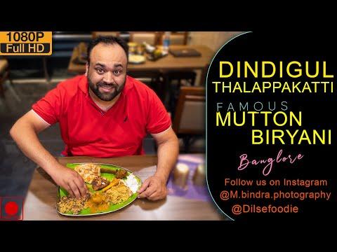 Best Mutton Biryani At Dindigul Thalappakatti At Indiranagar, Bangalore