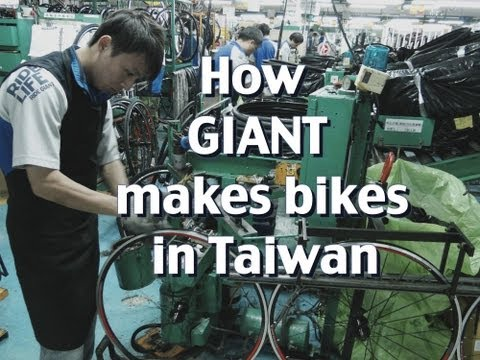 Sneak peek: GIANT bike factory Taiwan, production line 捷安特 巨大