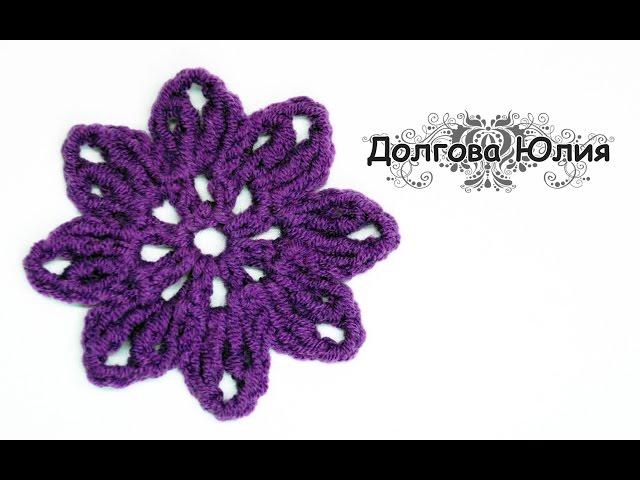 вязание крючком простой цветок на шапку повязку платье Crochet