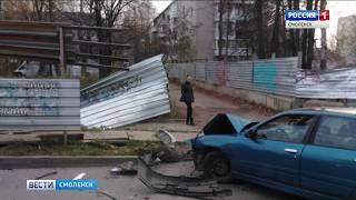 В результате ДТП смоленский водитель протаранил строительный забор