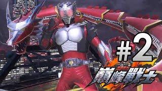 Скачать 假面騎士 巔峰戰士 2 幪面超人之間的戰鬥 PS4 中文字幕 Kamen Rider Climax Fighters