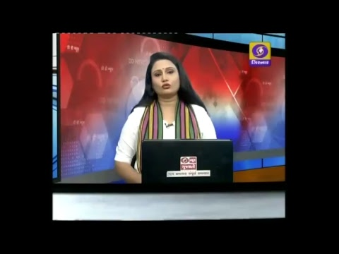 Mid Day News at 1:00 PM | Date 15-10-2018