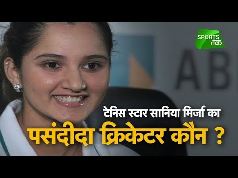 Sania Mirza Goes Live On Twitter, Takes Interesting Fan Questions| Sports Tak