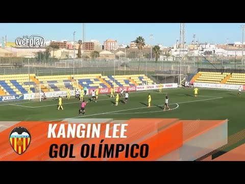 BEST CORNER KICK 'OLYMPIC GOAL' EVER | KANGIN LEE | VALENCIA VS VILLARREAL  YOUTH TEAMS