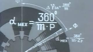 Шаговые электродвигатели(, 2013-09-12T14:52:22.000Z)