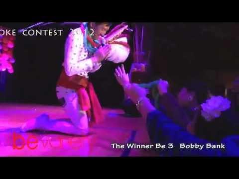 Boston Thai Karaoke singing Contest 2012