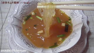 Instant diet food 3 - Bean Vermicelli