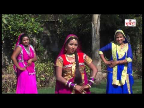 Panghatva kaise jauri Video Songs || Latest Gujrati 2016 Songs