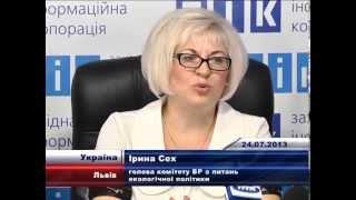НТА-Новини-Львів: Сланцевий газ: експедиція до США