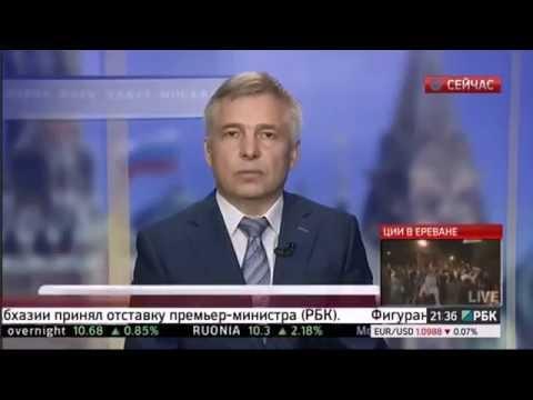 слабый рубль и сбербанк
