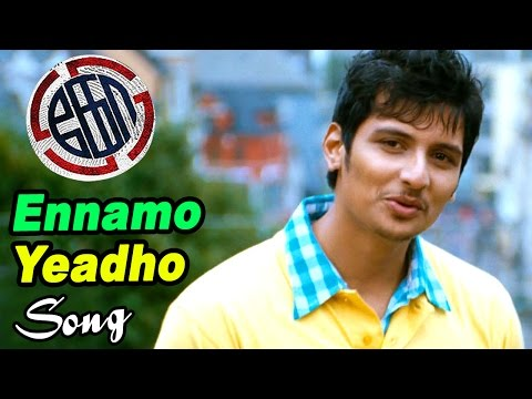 Ko Tamil Full Movie Video Songs | Ko - Ennamo Yeadho Video Song | Jiiva, Karthika | Harris Jeyaraj