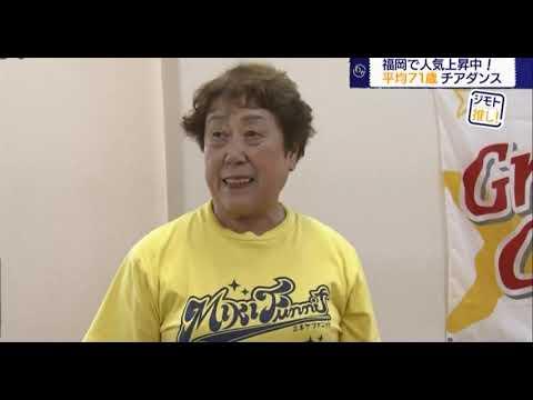 2018.10.6 NHK「週刊まるわかりニュース」出演