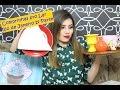 Comprinhas pro Lar #22 | Rio de Janeiro 2º Parte | Paloma Soares