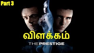 The Prestige - Explained  in Tamil (Part 3)