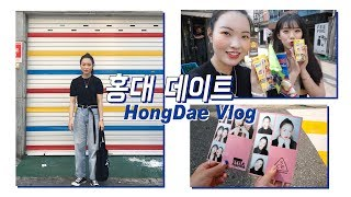 figcaption 김무비 1주년 기념!!🎉 여고생들의 홍대 데이트 브이로그#2👭 HONGDAE VLOG | 김무비 KIM MOVIE