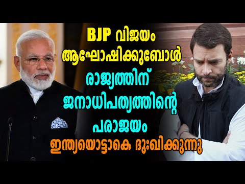 Karnataka Elections 2018 : Yeddyurappaക്കെതിരെ രൂക്ഷ വിമര്ശനവുമായി രാഹുല് ഗാന്ധി