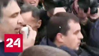 Толпа освободила Саакашвили и отнесла его к костелу - Россия 24