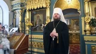 Слово митрополита Ферапонта в день обретения мощей прп. Серафима Саровского