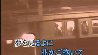 Tokyo no Hanauri Musume (東京の花売娘) - karaoke