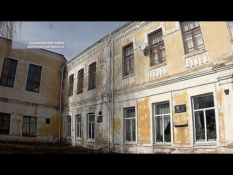 """Рубрика """"Окрестности"""" - Калачеевский район. Калач 25.02.2020"""