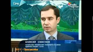 видео Расписание автобусов Ростов-на-Дону — Псоу