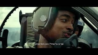 אהבה בשחקים 2 (2021) Top Gun: Maverick