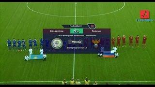 Казахстан U18 - Россия U18 0:1 ● Мемориал Гранаткина - 2017 (Полный видеообзор)