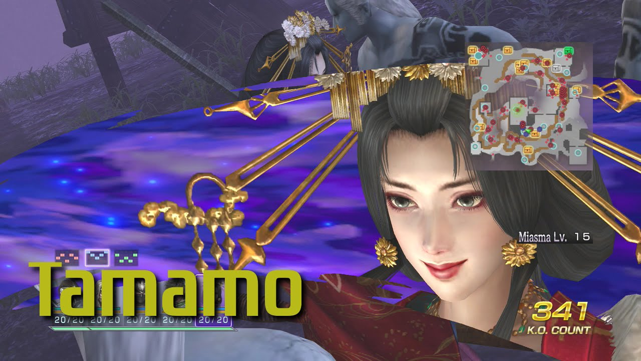 Warriors Orochi 3 Ultimate | Tamamo - YouTube