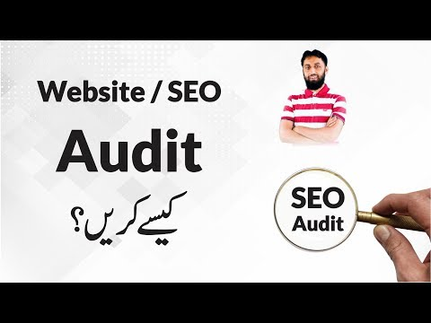 What is Website Audit? How to do SEO audit for website Step by Step by Imran Shafi - The Skill Sets - 동영상