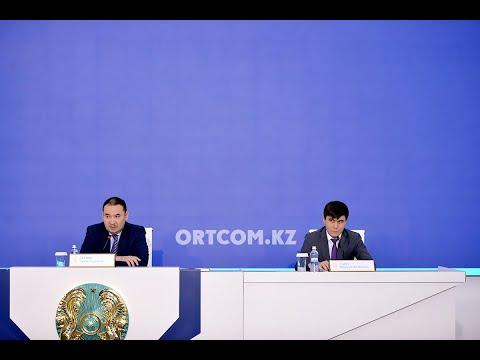 О возможностях Центра развития торговой политики «QazTradе» по поддержке казахстанского экспортера