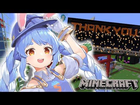 【Minecraft】ハイパーありがとう装置作る!!!!!ぺこ!【ホロライブ/兎田ぺこら】