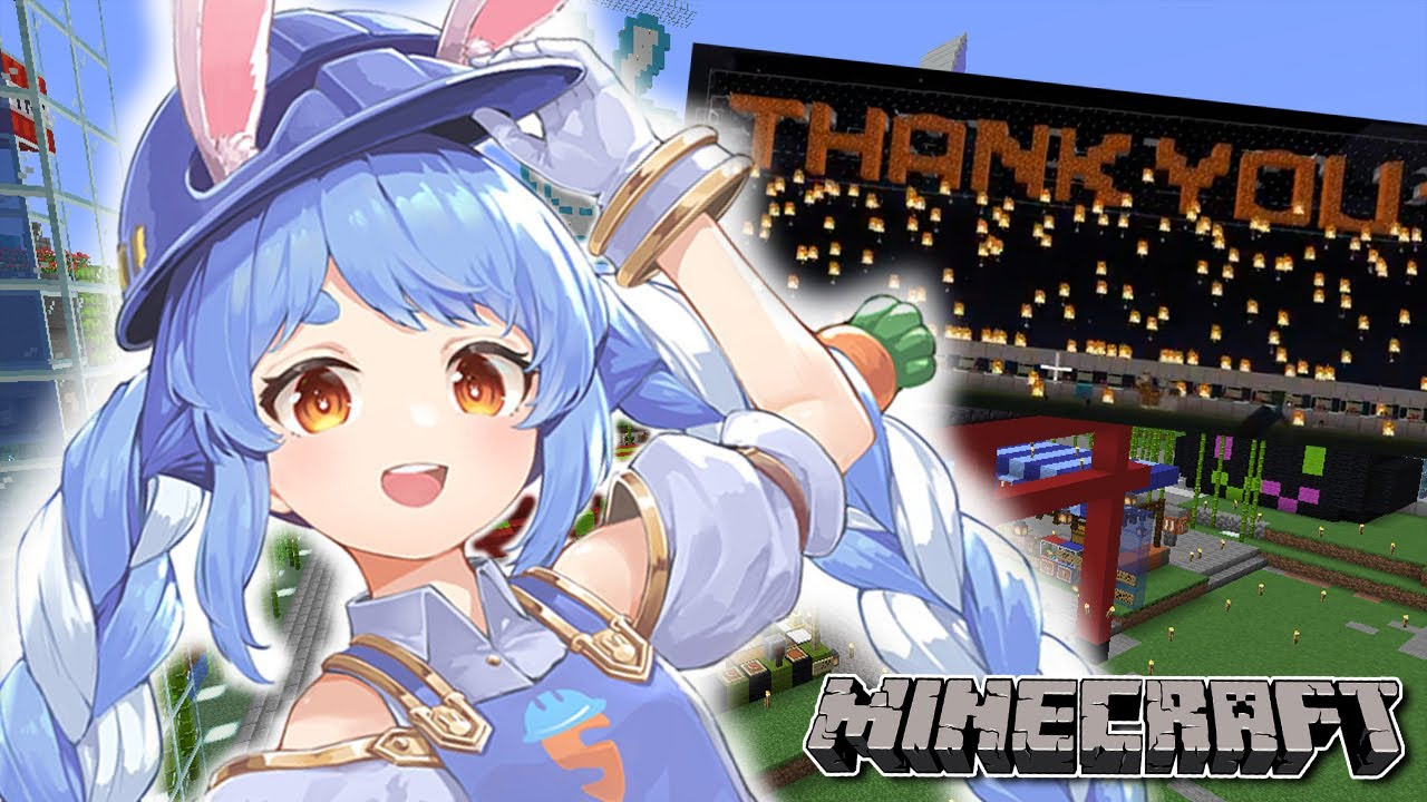 [Minecraft]Make a hyper thank you device!  !!  !!  !!  !! Peko![Holo Live / Pekora Usada]