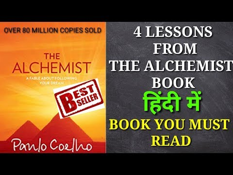 The alchemist summary | best selling books all the time | book reviews in hindi