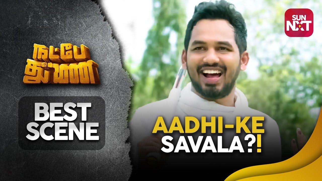 Download Aadhi-ke Savala? | Natpe Thunai - Best Scene 2 | Full Movie on Sun NXT | Hiphop Tamizha
