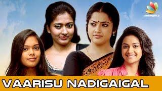 Vaarisu Nadigaigal of Today | Tamil Actresses with Famous Parents in Kollywood