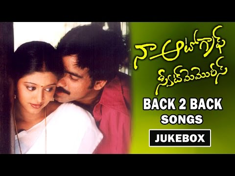 Naa Autograph Sweet Memories Movie Back 2 Back Video Songs Jukebox