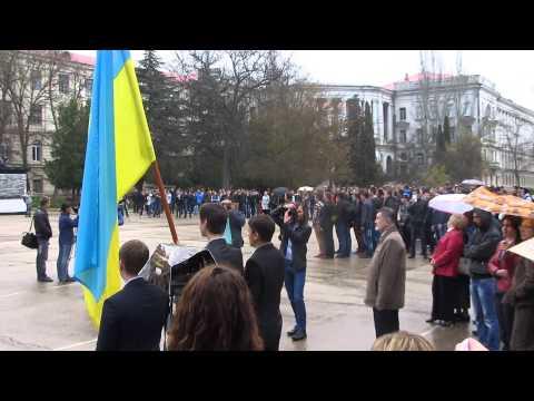 знакомства украина севастополь