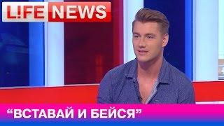 Фильм с Алексеем Воробьевым представят на московском кинофестивале
