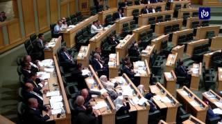 النواب يقر مشروع قانون معدل لقانون أصول المحاكمات الجزائية لعام 2017 - (18-7-2017)
