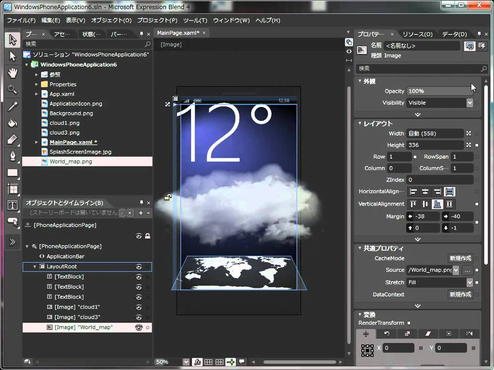 Image Result For Windows How To Tips