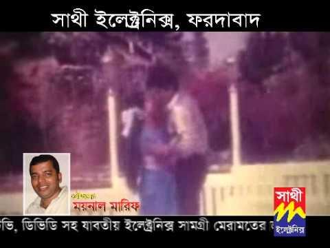Alamgir & Shabana, Achena, Bangla Movie Song
