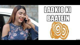 Ladki Aur Jalebi Same to Same l FIRANGI PIRATES l Funny Comedy Desi Vines